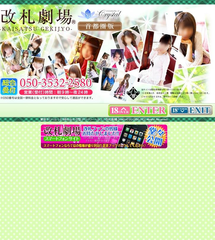 PRI_20130501165912