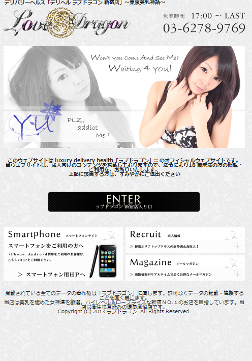 SnapCrab_NoName_2013-8-31_15-11-37_No-00