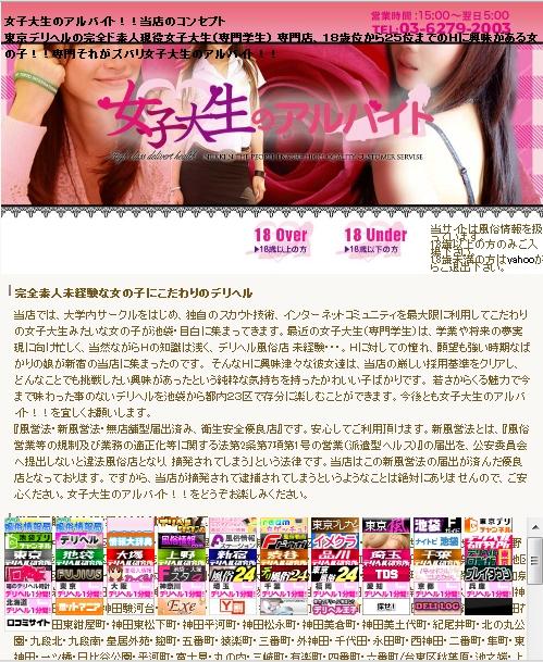 PRI_20130925094101
