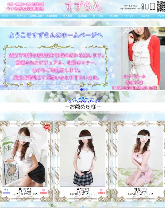 SnapCrab_NoName_2016-8-24_11-45-34_No-00