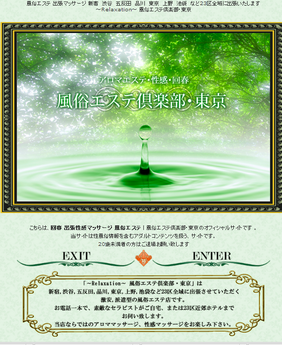 SnapCrab_NoName_2013-12-28_18-37-10_No-00