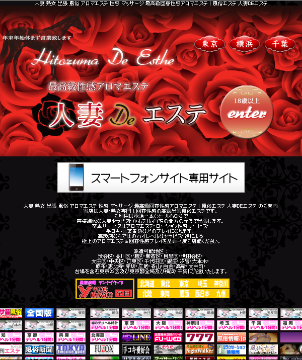 SnapCrab_NoName_2013-12-29_14-57-40_No-00