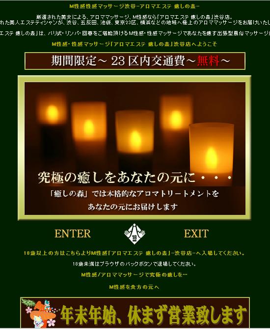 SnapCrab_NoName_2013-12-29_15-35-3_No-00