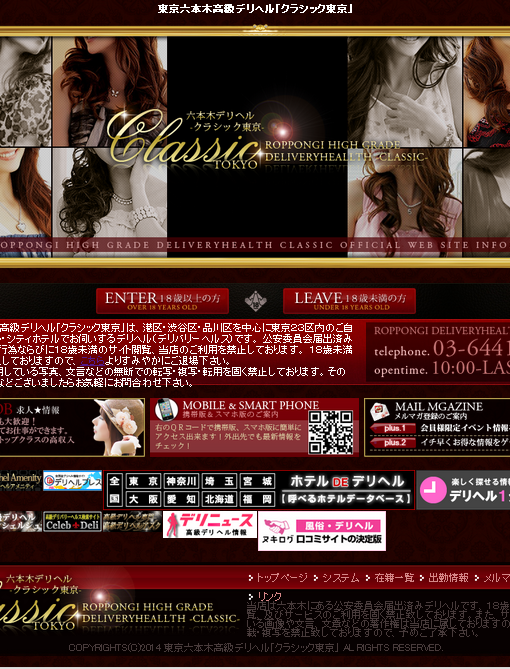 SnapCrab_NoName_2014-6-12_16-5-41_No-00