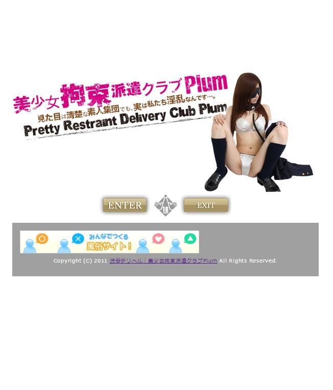 PRI_20140702143335