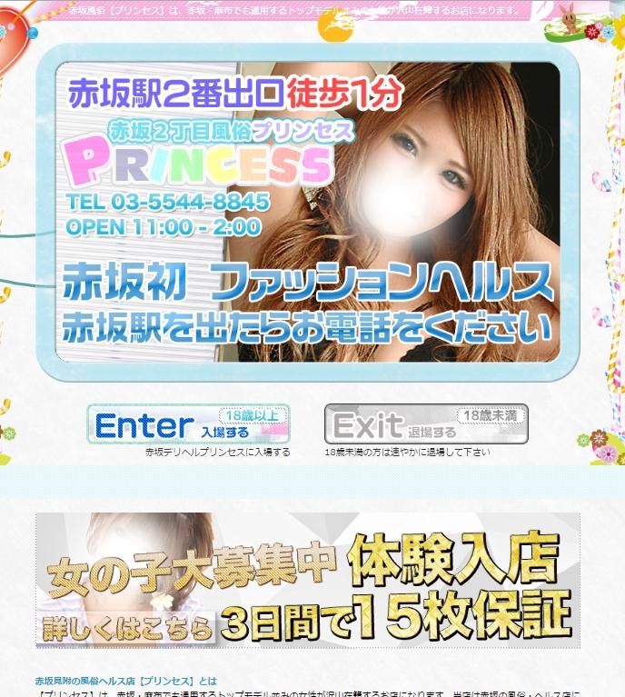 PRI_20141127125611