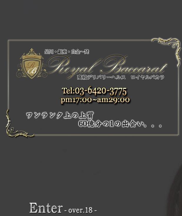 PRI_20141205171948