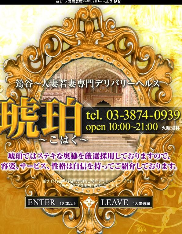 PRI_20150227115052