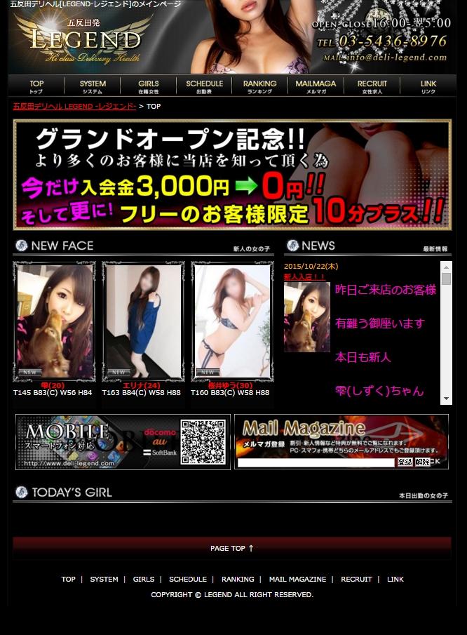 PRI_20151023102541