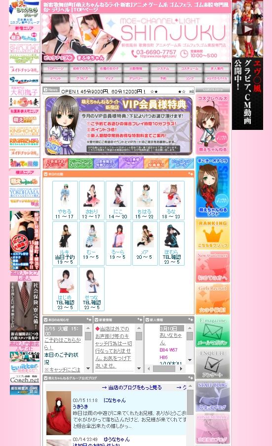 PRI_20160315-145611